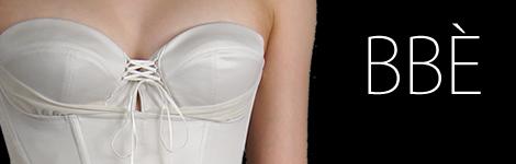 矯正下着補整下着を超える補正下着のブルーム(bloom)