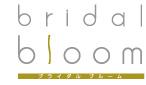 ブライダルブルームのロゴ