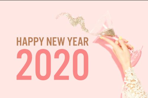 ブルームリュクス 2020年新年のご挨拶